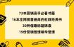 138本社群电子书与精华整理合集