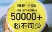 8500+情感励志抖音快手短视频素材