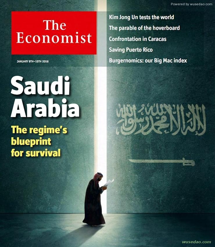 The Economist经济学人2019PDF、音频及MOBI手机版合集