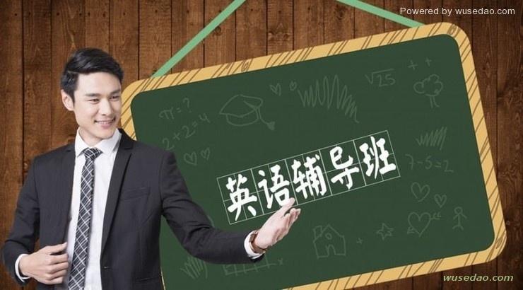 英语口语教程,帮你快速提升口语水平