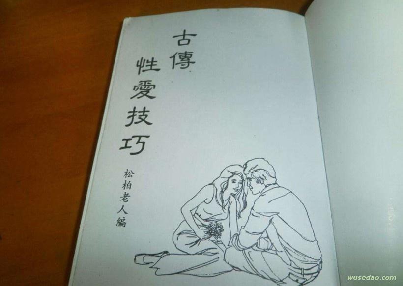 两性宝典电子书600部,给您提高生活质量