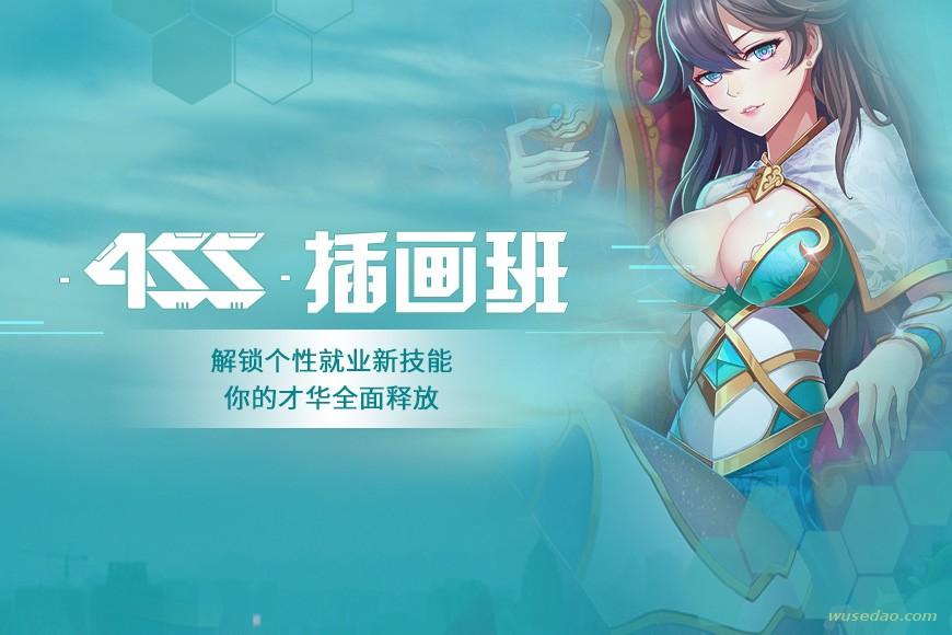 游戏原画CG插画设计教程【名动漫官方整理版】