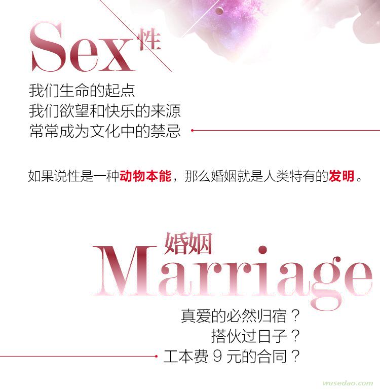 对话李银河:中国青年的性爱与婚姻